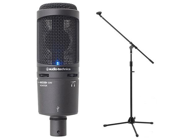 audio-technica ( オーディオテクニカ ) AT2020USB+ 限定スタンドセット ◆ AT2020USB+ ( マイク )  & MBCS BK ( ブームスタンド )
