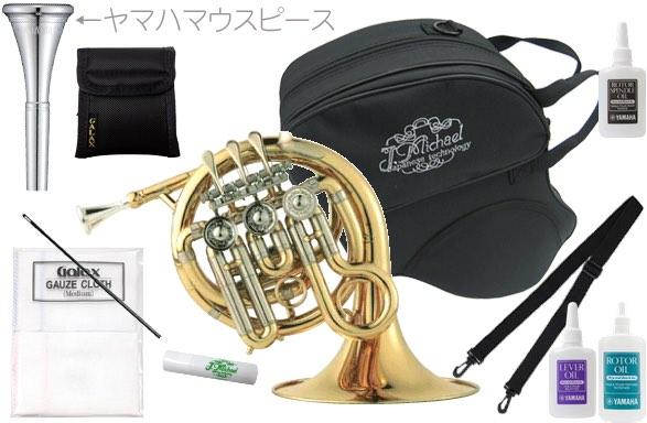 J Michael ( Jマイケル ) PFH-500 ポケットホルン 新品 ヤマハマウスピース ミニ ホルン Hi B♭ gold 管楽器 本体 シングル フレンチホルン PFH500 G セット D