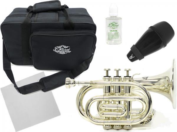 J Michael ( Jマイケル ) TR-400PSL アウトレット ポケットトランペット 新品 銀メッキ 管体 B♭ ミニ トランペット mini pocket trumpet silver TR400PSL セット C