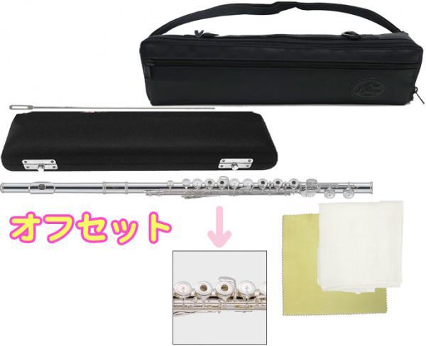 J Michael ( Jマイケル ) 【受注生産 数ヶ月 先入金】 JFL-51R フルート リングキイ オフセット リッププレート 銀製 JFL51R flute