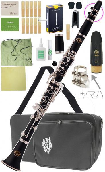 J Michael ( Jマイケル ) CL-450 クラリネット 新品 管楽器 本体 ABS樹脂 プラスチック B♭ 管体 管楽器 ヤマハ マウスピース リガチャー Bb clarinet セット A