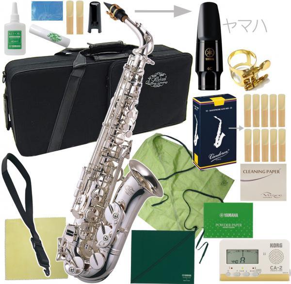 J Michael ( Jマイケル ) AL-900S アルトサックス 新品 銀メッキ 管楽器 シルバー alto saxophone silver ヤマハマウスピース セット B 北海道 沖縄 離島不可