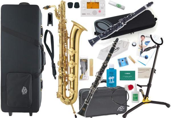 J Michael ( Jマイケル ) BAR-2500 バリトンサックス クラリネオ + 樹脂製 クラリネット 新品 管楽器 本体 初心者 サクソフォン BAR2500 セット A 一部送料追加