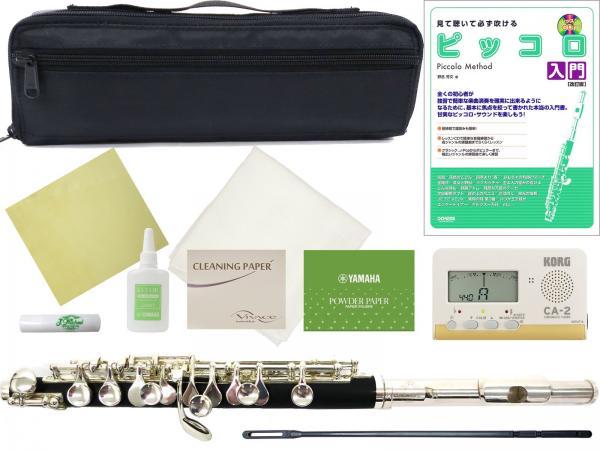 J Michael ( Jマイケル ) ピッコロ PC-400 新品 合成 木製素材 Eメカニズム付き 金属製 頭部管 楽器 本体 主管 合成木 初心者 管楽器 C調 【 PC400 セット A】