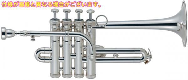 Brasspire Unicorn ( ブラスパイア ユニコーン  ) BPTRP-1200S ピッコロトランペット 新品 アウトレット 銀メッキ 管楽器 B♭ A piccolo trumpet  北海道 沖縄 離島 同梱 代引き不可