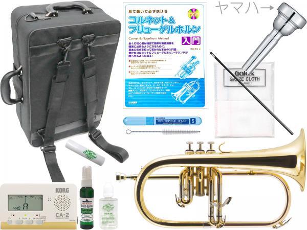 J Michael ( Jマイケル ) FG-500 フリューゲルホルン ラッカー ゴールド 管楽器 本体 B♭ Flugelhorn ヤマハマウスピース セット C 北海道 沖縄 離島不可
