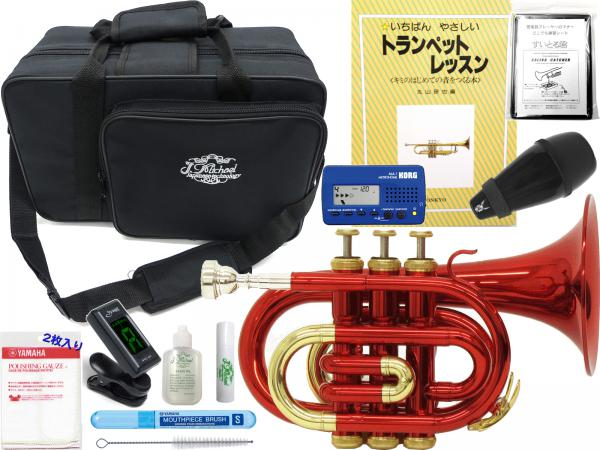 J Michael ( Jマイケル ) 送料無料 ポケットトランペット レッド TR-400PCL RED 新品 管楽器 B♭ 管体 ミニ トランペット pockets trumpets【 TR400PCL 赤 】