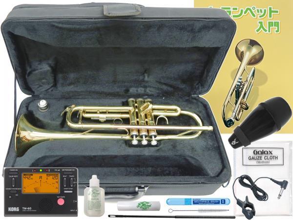 J Michael ( Jマイケル ) レッドブラス製 マウスパイプ ゴールド トランペット 新品 Jマイケル 楽器 本体 ケース マウスピース付き 管理品番 TR-380 セット