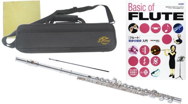 訳あり おすすめ フルート 教本付き 初心者セット 銀メッキ 楽器 本体 ケース 入門 管楽器 管理品番 FL-SET