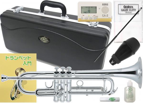 J Michael ( Jマイケル ) シルバートランペット サイレンサー付き 新品 楽器 本体 ケース マウスピース Jマイケル 管楽器 トランペット 管理品番 TR-300S セット
