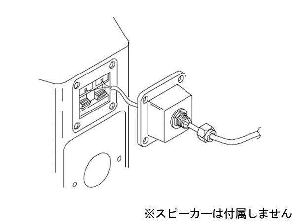 JBL ( ジェイビーエル ) MTC-PC2 (2個入) ◆ Control Series用 入力端子防水カバー
