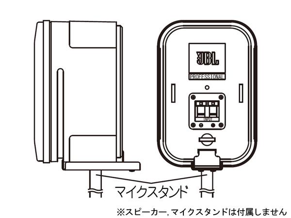JBL ( ジェイビーエル ) CTMA-1 (1ペア) ◆ Control 1PRO/1 PRO-WH用 マイクスタンド取付金具