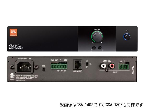 JBL ( ジェイビーエル ) CSA 180Z  ◆ パワーアンプ ( ハイ・ロー兼用 ) モノラル 80W 1ch