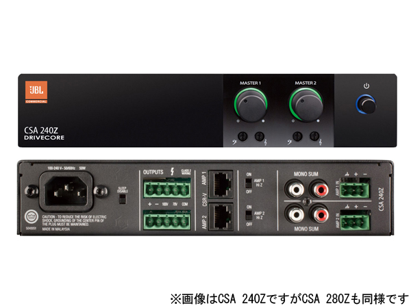 JBL ( ジェイビーエル ) CSA 280Z  ◆ パワーアンプ ( ハイ・ロー兼用 ) モノラル 2ch 80W+80W