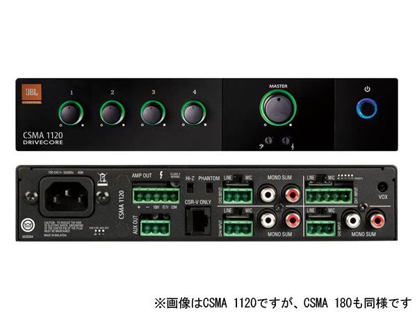 JBL ( ジェイビーエル ) CSMA 180  ◆ ミキサー内蔵パワーアンプ ( ハイ・ロー兼用 ) モノラル 80W 1ch