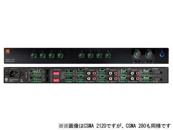 JBL ( ジェイビーエル ) CSMA 280  ◆ ミキサー内蔵パワーアンプ ( ハイ・ロー兼用 ) モノラル  2ch 80W+80W