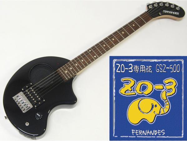 FERNANDES ( フェルナンデス ) ZO-3 (BLACK)+GSZ500セット【ZO-3+ZO-3専用弦のセット】