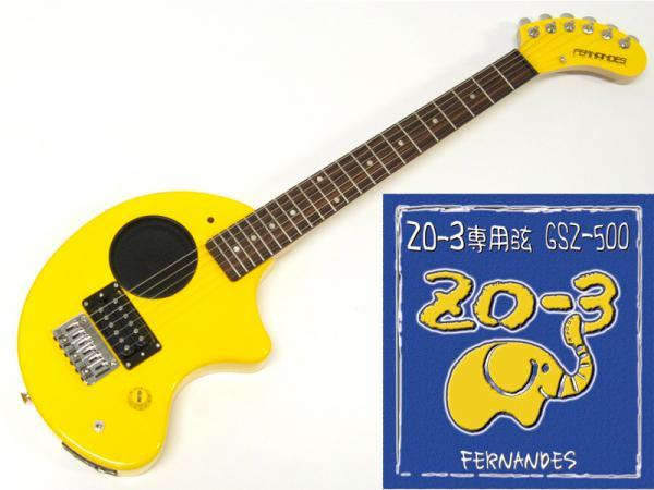 FERNANDES ( フェルナンデス ) ZO-3 (YELLOW)+GSZ500セット【ZO-3+ZO-3専用弦のセット】