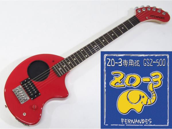 FERNANDES ( フェルナンデス ) ZO-3 (RED)+GSZ500セット【ZO-3+ZO-3専用弦のセット】