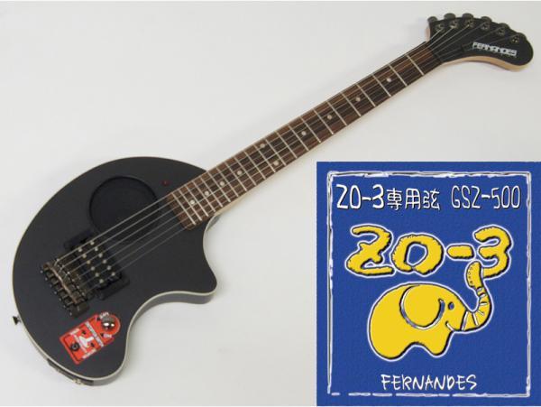 FERNANDES ( フェルナンデス ) ZO-3芸達者(MBS)+GSZ500セット【ZO-3芸達者+ZO-3専用弦のセット】