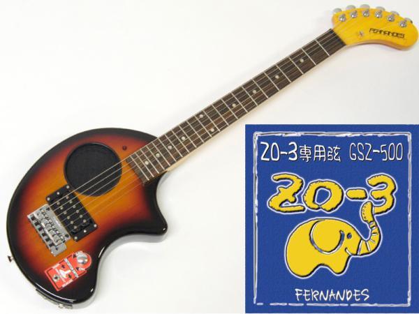 FERNANDES ( フェルナンデス ) ZO-3芸達者(3SB)+GSZ500セット【ZO-3芸達者+ZO-3専用弦のセット】
