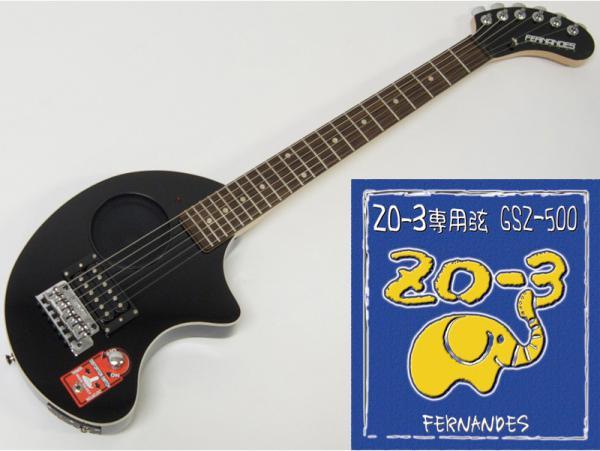 FERNANDES ( フェルナンデス ) ZO-3芸達者(BLK)+GSZ500セット【ZO-3芸達者+ZO-3専用弦のセット】