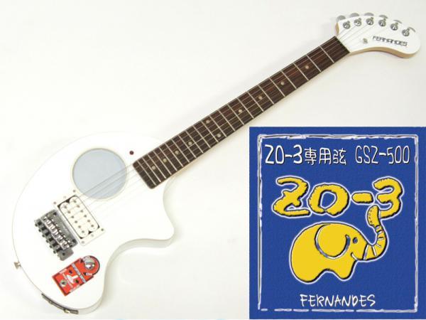 FERNANDES ( フェルナンデス ) ZO-3芸達者(SW)+GSZ500セット【ZO-3芸達者+ZO-3専用弦のセット】
