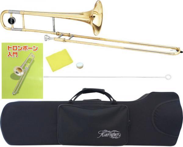 Kaerntner ( ケルントナー ) テナートロンボーン 細管 KTB45 新品 ケルントナー  B♭ トロンボーン 本体  初心者 管楽器 おすすめ 管理品番 KTB-45 教本付き