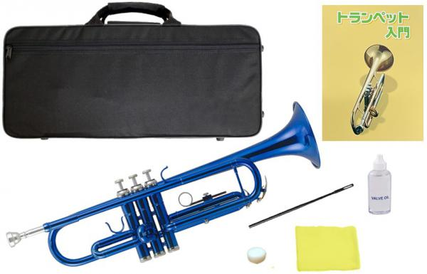 Kaerntner ( ケルントナー ) KTR-30 トランペット ブルー 新品 初心者 管楽器 本体 青色 メタリック カラー B♭ trumpets blue 金管楽器 【 KTR30 MBL セット D】
