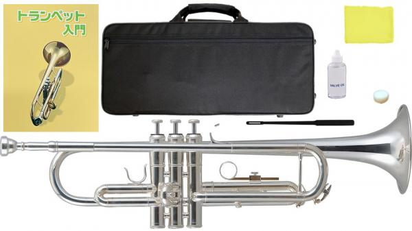 Kaerntner ( ケルントナー ) KTR-35 トランペット 銀メッキ 管楽器 シルバー カラー B♭ 本体 Trumpets SV KTR35 セット B 北海道 沖縄 離島不可
