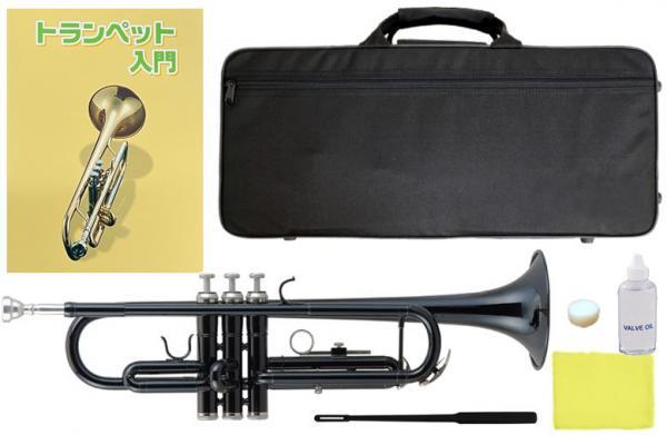 Kaerntner ( ケルントナー ) 送料無料 ブラック トランペット KTR-30 BLK 新品 管楽器 管体 B♭調 黒色 初心者 楽器【 KTR30 BK 教本付き 】