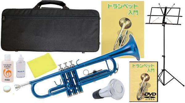 Kaerntner ( ケルントナー ) KTR-30 MBL トランペット 青色 新品 B♭ 楽器 初心者 本体 管体 カラー メタリック ブルー trumpet metallic blue 管楽器  【 KTR30 MBL セット 】