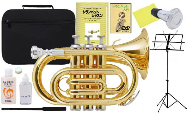 Kaerntner ( ケルントナー ) ポケットトランペット KTR-33P 新品 B♭ 管楽器 管体 ゴールド 初心者 ミニ トランペット 【 KTR33P GOLD セット A 】