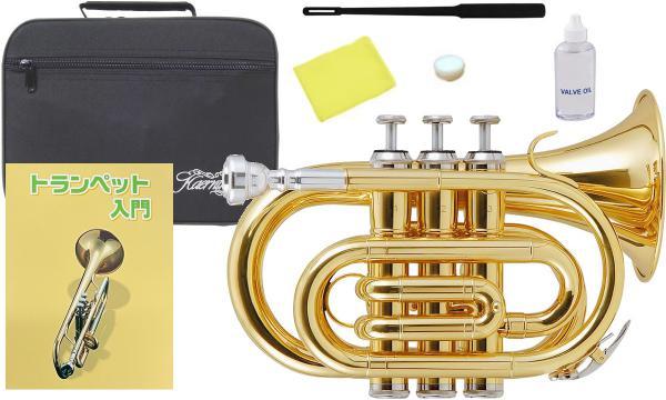 Kaerntner ( ケルントナー ) 送料無料 ポケットトランペット KTR-33P GOLD 新品 管体 B♭管 トランペット 管楽器 ポケトラ  【 KTR33P ゴールド 教本付き 】