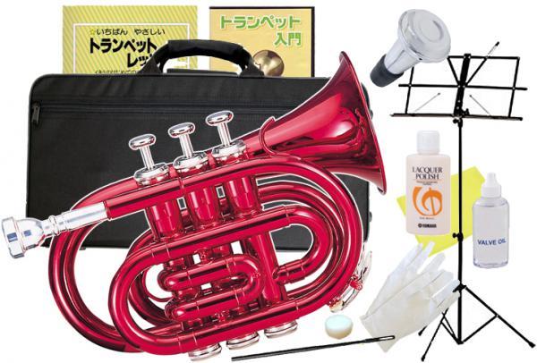 Kaerntner ( ケルントナー ) KTR-33P MRD ポケットトランペット 赤色 レッド ミニ トランペット B♭ KTR33P RED メタリック 管楽器 セット A 沖縄 離島 同梱不可