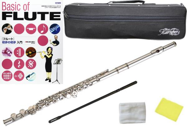 Kaerntner ( ケルントナー ) KFL29 リングキイ フルート 新品 銀メッキ Eメカニズム 管楽器 C管 本体 楽器 KFL-29 Open Hole flute セット B 北海道 沖縄 離島 不可