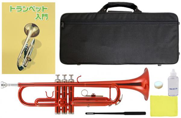 Kaerntner ( ケルントナー ) 送料無料 レッド トランペット KTR-30 RED 新品 初心者 楽器 本体 カラー 赤色 メタリックレッド 管楽器 【 KTR30 MRD 教本付き 】