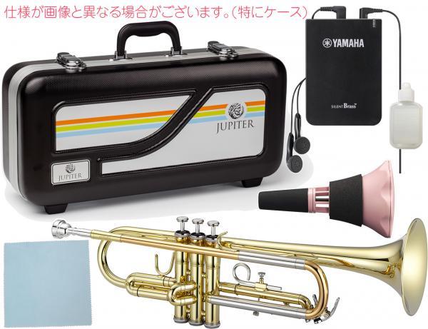 JUPITER  ( ジュピター ) JTR500 トランペット 新品 ゴールド 管楽器 B♭ 本体 JTR-500 gold Trumpet サイレントブラス SB7XP セット C