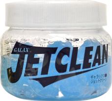 GALAX ( ギャラックス ) ジェットクリーン Mサイズ 金管楽器 メンテナンス用品 青色 トランペット用 ホルン用 お手入れ用品 マウスピースレシーバー 管内 内面 お掃除