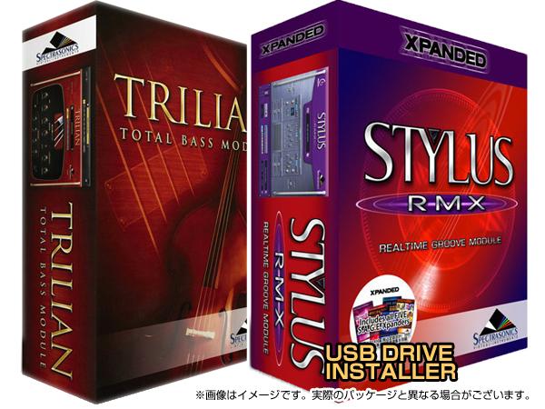 Spectrasonics ( スペクトラソニックス ) Stylus RMX Xpanded × Trilian  (USB Drive)  セット