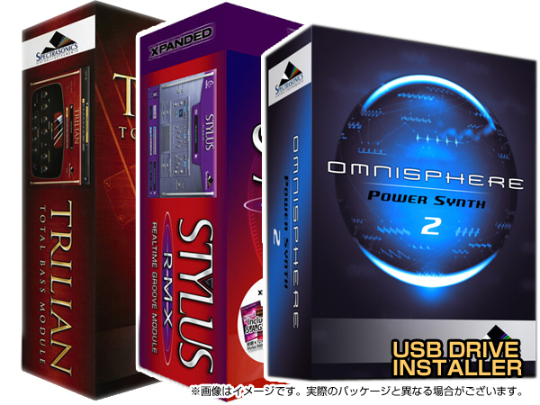 Spectrasonics ( スペクトラソニックス ) Stylus RMX Xpanded × Trilian × Omnisphere 2 (USB DRIVE) セット
