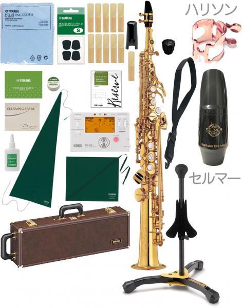 YAMAHA ( ヤマハ ) ソプラノサックス YSS-675 新品 日本製 デタッチャブルネック ストレート サックス 管体 楽器 管楽器 初心者 【  YSS675 セット 】