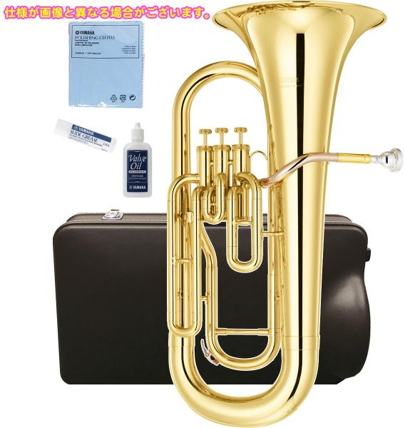 YAMAHA ( ヤマハ ) 3ピストン ユーフォニアム YEP-201 イエローブラス ベル ゴールド 本体 ケース マウスピース SL-48 セット 初心者 おすすめ 日本製 管楽器