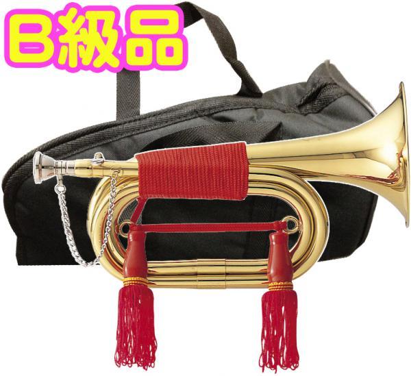 MAXTONE ( マックストーン ) メッキ不良 TB-3 信号ラッパ アウトレット 3つ巻 お祭り 楽器 軍隊 ラッパ 吹奏 号令 バルブなし ケース付き ゴールド 凧ラッパ 3連タイプ