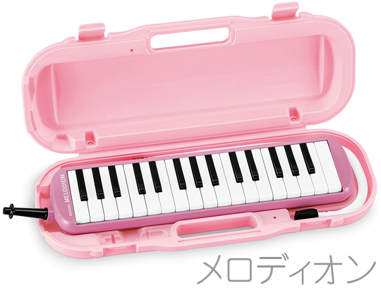 SUZUKI ( スズキ ) MXA-32P 鍵盤ハーモニカ 32鍵 メロディオン ピンク アルト 吹き口 立奏 ホース MP-121 卓奏唄口 MP-113 ケース 楽器 北海道 沖縄 離島不可