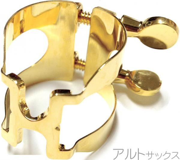 HARRISON ( ハリソン ) 日本製 アルトサックス リガチャー A2/GP ゴールド 逆締め セルマー ヤナギサワ ヤマハ ラバーサイズ マウスピース用 サックス 締金