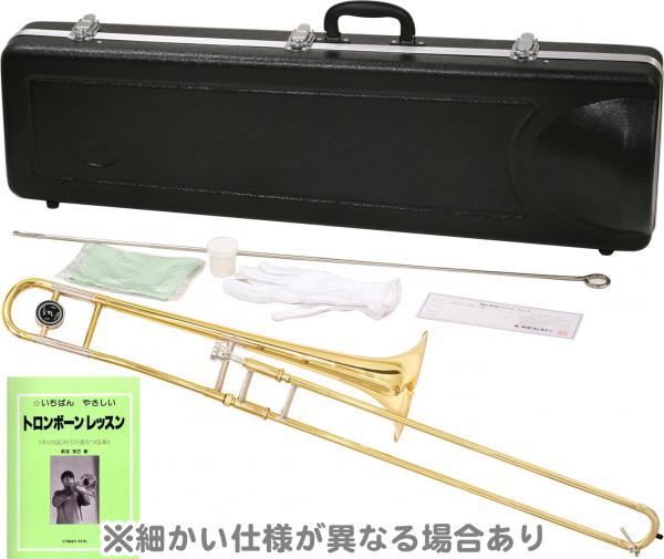 MAXTONE ( マックストーン ) テナートロンボーン 細菅 新品 スタンダード B♭初心者 管楽器 本体 ケース トロンボーン 管楽器 8インチベル 【 TRB-30 教本セット 】