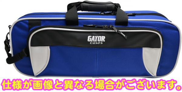 GATOR ( ゲイター ) トランペットケース GL-TRUMPET-WB ブルー 肩掛け ショルダータイプ 型抜き B♭ トランペット用 セミハードケース 管楽器 収納 シングルケース