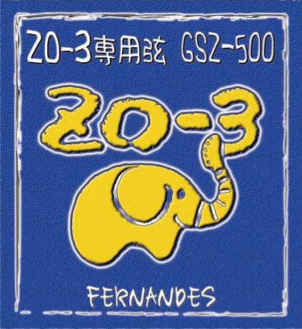 FERNANDES ( フェルナンデス ) 【在庫あり】GSZ-500【ZO-3専用弦】
