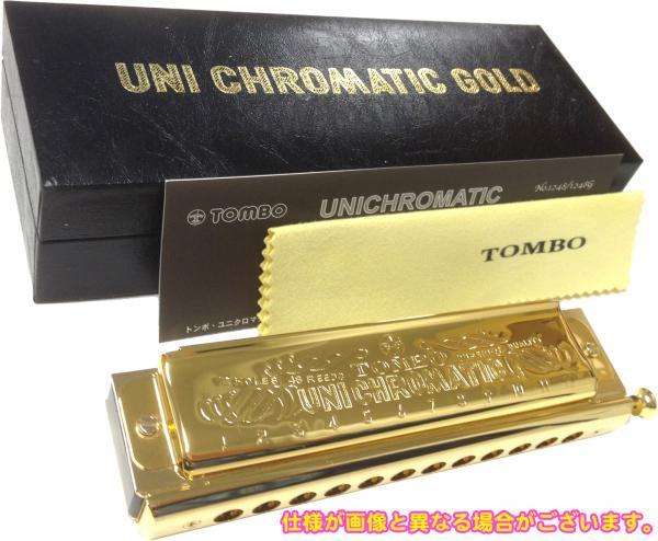 TOMBO ( トンボ ) クロマチックハーモニカ ユニ・クロマチック ゴールド No.1248SG 12穴 3オクターブ 樹脂ボディー スライド式 ハーモニカ リード 楽器 C調